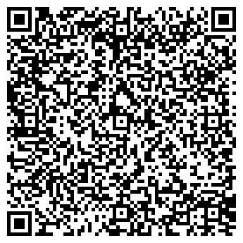 QR-код с контактной информацией организации ЖАЙДАРМАН АТЕЛЬЕ ТОО