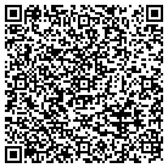 QR-код с контактной информацией организации КУХНИ САЛОН-МАГАЗИН