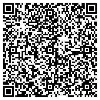 QR-код с контактной информацией организации КУХНИ ЭДЕЛЬ