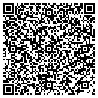 QR-код с контактной информацией организации ИСКРА УПАК, ООО