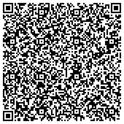 QR-код с контактной информацией организации ЖАЙЫК УНИ ГАЗЕТА ГКП УРАЛЬСКОГО ФИЛИАЛА ГКП ИЗДАТЕЛЬСКО- ЛИНГВИСТИЧЕСКИЙ ЦЕНТРА АГАРТУШЫ