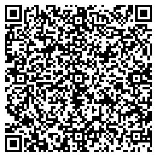 QR-код с контактной информацией организации БРЕАЛ