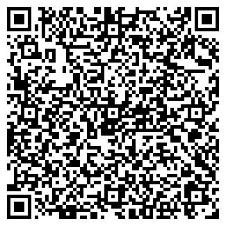 QR-код с контактной информацией организации ООО СТРОЙМАРКЕТ
