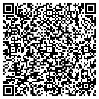 QR-код с контактной информацией организации БЕТОНГАРАНТ