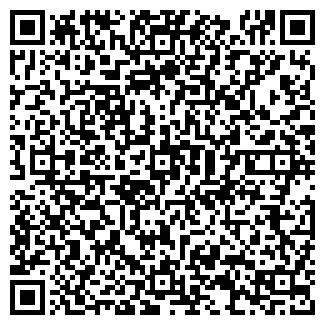 QR-код с контактной информацией организации ВИКТОРИЯ-С