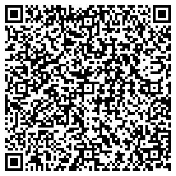 QR-код с контактной информацией организации НЕАТЭЛЛ, ООО