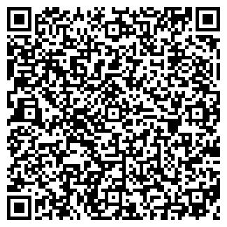 QR-код с контактной информацией организации НОВОСЕЛ ТД