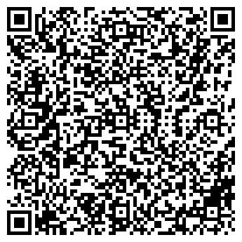 QR-код с контактной информацией организации СТРЕЛЬНИКИ КАРЬЕР