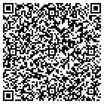 QR-код с контактной информацией организации СТРОЙИНВЕСТ-С, ООО