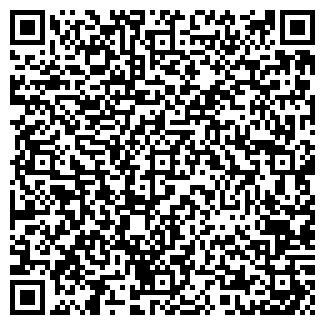 QR-код с контактной информацией организации ЖАНАС ТОО