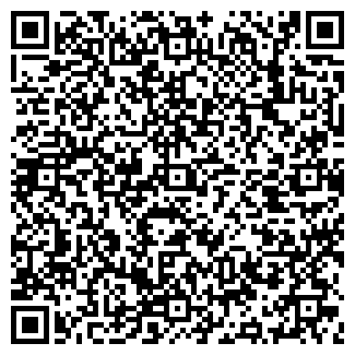 QR-код с контактной информацией организации ЭКСПОМАРКЕТ