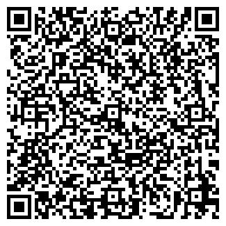 QR-код с контактной информацией организации ЭТС