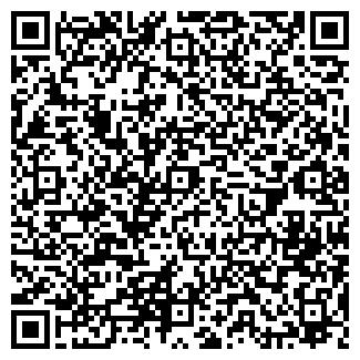 QR-код с контактной информацией организации БЕЛРУСТОРГ