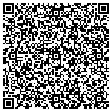 QR-код с контактной информацией организации СМОЛЕНСКИЙ ЗАВОД ЖБИ-2, ООО