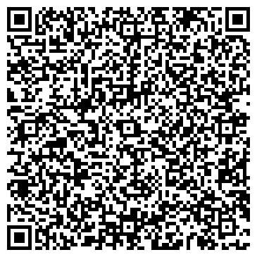 QR-код с контактной информацией организации ТЕЛЛУРА КИРПИЧНЫЙ ЗАВОД, ООО