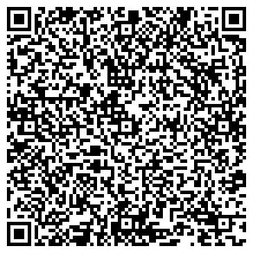 QR-код с контактной информацией организации ТАЛАШКИНСКОЕ КАРЬЕРОУПРАВЛЕНИЕ, ОАО