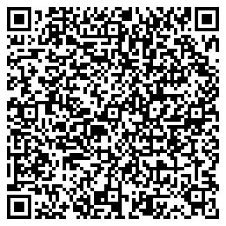 QR-код с контактной информацией организации ШЕЙНОВКА КАРЬЕР