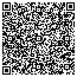 QR-код с контактной информацией организации РЭТ-ТРАНС, ООО