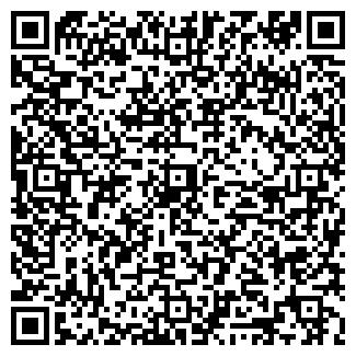 QR-код с контактной информацией организации СМОЛДОРСТРОЙ, ТОО