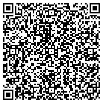 QR-код с контактной информацией организации СМОЛЕНСКЛЕСТОППРОМ, ОАО