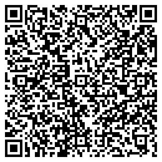 QR-код с контактной информацией организации AD EXPORT