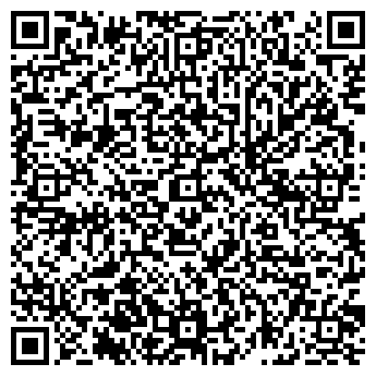 QR-код с контактной информацией организации СТРОЙКОМПЛЕКТ, ФИРМА, ЗАО