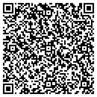 QR-код с контактной информацией организации ЖАНСАУЛЕ ТОО