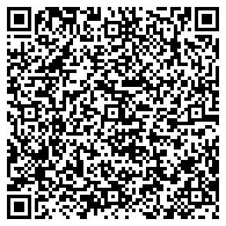 QR-код с контактной информацией организации МАТЕРИАЛИСТ