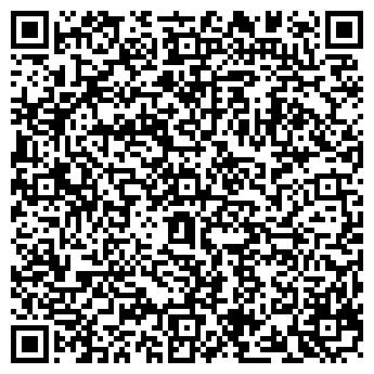 QR-код с контактной информацией организации СТРОЙКОМПЛЕКТ-ЭМАЛЬ, ЗАО