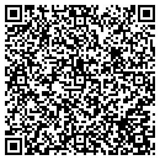 QR-код с контактной информацией организации ТАУ-С, ООО