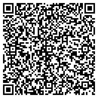 QR-код с контактной информацией организации ООО ЛИЛИЯ