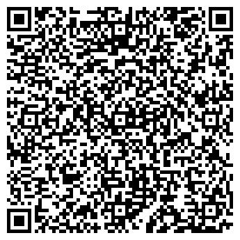 """QR-код с контактной информацией организации """"Искра"""""""