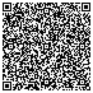 QR-код с контактной информацией организации ЖАС ДАУРЕН ОБЛАСТНОЙ ДЕТСКИЙ КОМПЛЕКС