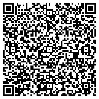 QR-код с контактной информацией организации НОВЫЕ ЛЮДИ