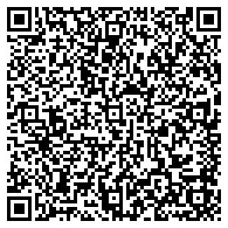 QR-код с контактной информацией организации ЕВРОЛАЙС
