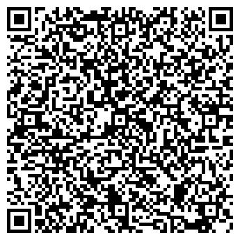 QR-код с контактной информацией организации ЭКСПРЕССАВТО, ООО