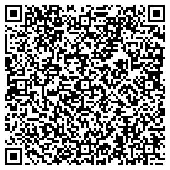 QR-код с контактной информацией организации КОРАДО, ООО