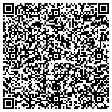 QR-код с контактной информацией организации КРАСНЫЙ БОР ГОСТИНИЧНО-ОЗДОРОВИТЕЛЬНЫЙ КОМПЛЕКС