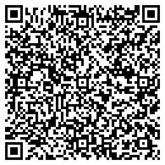 QR-код с контактной информацией организации ОАО СМОЛЕНСКОТЕЛЬ