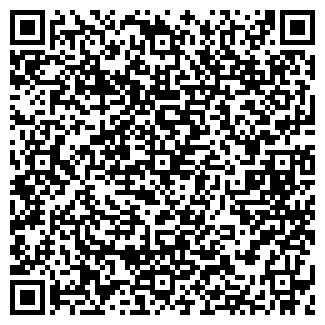 QR-код с контактной информацией организации ТИДЖИ КОММЕРЦ