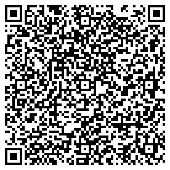 QR-код с контактной информацией организации ОГОНЕК ЛЕТНИЙ ОЗДОРОВИТЕЛЬНЫЙ ЛАГЕРЬ СМОЛЕНСКОГО АВИАЦИОННОГО ЗАВОДА