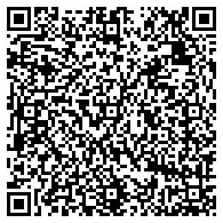 QR-код с контактной информацией организации СМОЛЕНСККУРОРТ АНО