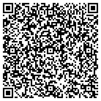 QR-код с контактной информацией организации КРИСТАЛЛ САНАТОРИЙ-ПРОФИЛАКТОРИЙ