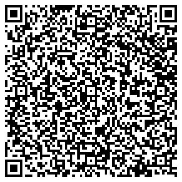 QR-код с контактной информацией организации САНАТОРИЙ-ПРОФИЛАКТОРИЙ ОБЪЕДИНЕНИЯ КРИСТАЛЛ