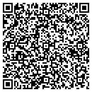 QR-код с контактной информацией организации РОСА