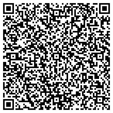 QR-код с контактной информацией организации ЗАПАДВОДХОЗ РГП ПО ВОДНОМУ ХОЗЯЙСТВУ