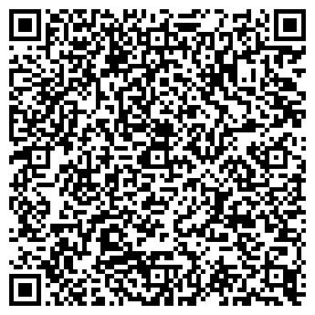 QR-код с контактной информацией организации ПЕЛЬМЕННЫЙ ЦЕХ