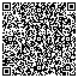 QR-код с контактной информацией организации ООО ВИТА-2002