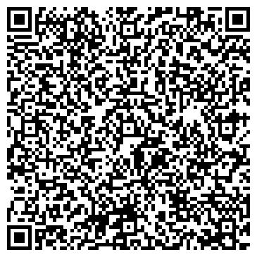 QR-код с контактной информацией организации ЗАПАДНО-КАЗАХСТАНСКАЯ ОБЛАСТНАЯ АВТОШКОЛА