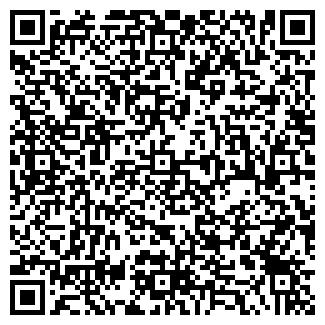 QR-код с контактной информацией организации ЗАДНЕПРОВСКОЕ ЛЕСНИЧЕСТВО, ГУ